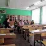 Анализ Урока Ширяевой О.А.