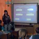 Урок-Козадаевой И.П..