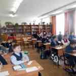 Урок-Козадаевой И.П...